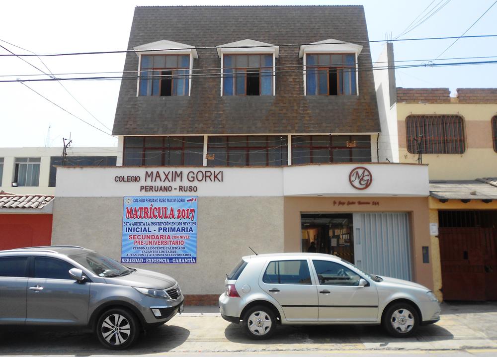 El colegio Maxim Gorki se ubica en la calle Jorge Castro Harrison 369, de la capital peruana.