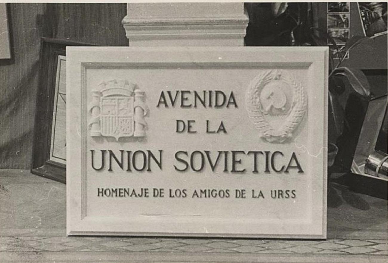 La Gran Vía era Avenida de la Unión Soviética.