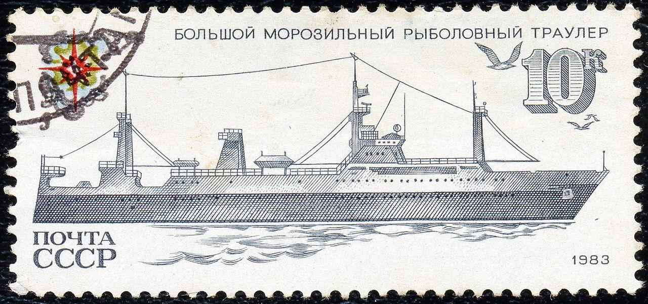Sello postal mostrando un arrastrero BMRT, clase al que pertenecía el Belokámensk / Dominio público