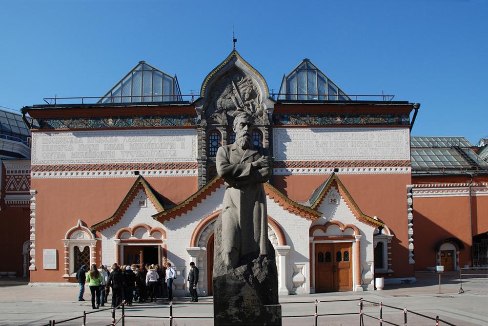 En la foto: Edificio principal de la Galería Tretiakov.