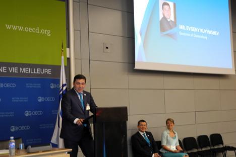 Présentation mardi à Paris au siège de l'OCDE au cours de la 151ème Assemblée générale du Bureau International des Expositions (BIE) de la candidature d'Ekaterinbourg pour tenir l'exposition universelle de 2020. Crédit: Dimitri de Kochko