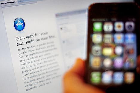 30 000 téléchargements gratuits avaient déjà été effectués suite au piratage de l'AppStore. Crédit photo: Getty Images / Fotobank