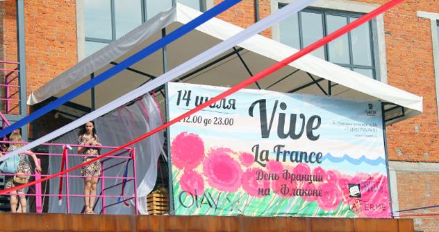 Le lieu choisi pour la fête est tout à fait emblèmatique: ancienne usine de flacons de parfum. Crédit photo: Victoria Makarova