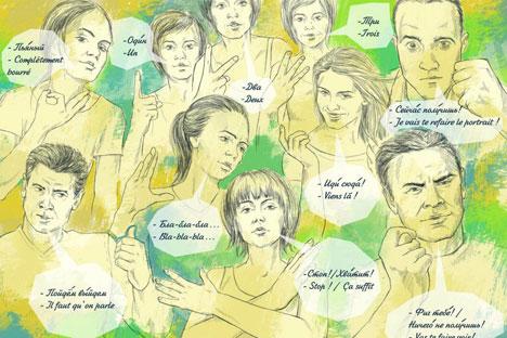 Dessin par Natalia Mikhaylenko