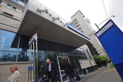 Le groupe Medsi, un des leaders du marché russe de la médecine privée, a également trouvé au printemps un investisseur. Crédit: Kommersant