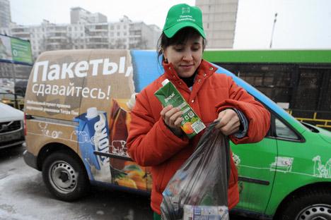 L'action du mois de septembre s'est concentrée dans le district central de Moscou, mais la campagne de Tetra Pak a balayé d'autres quartiers de la capitale, sans l'aide des autorités, toutefois. Crédit: TASS