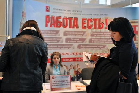 Presque toutes les offres d'emploi contiennent des dispositions discriminatoires qui limitent les droits et libertés des citoyens en matière de travail. Crédit: Vladimir Pesnya/RIA Novosti