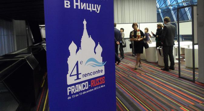Les contacts ont été aussi établis entre les participants en marge de la Rencontre. Crédit : Tatiana Chramtchenko