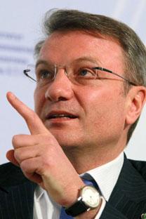 Guerman Gref intervient au Forum Gaïdar. Crédit : RIA Novosti