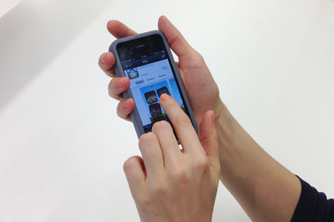 Le programme Tap Desk permet de sauvegarder automatiquement des présentations en « slide shows » à l'aide d'un lien saisi dans le navigateur d'un téléphone mobile. Source: Service de presse