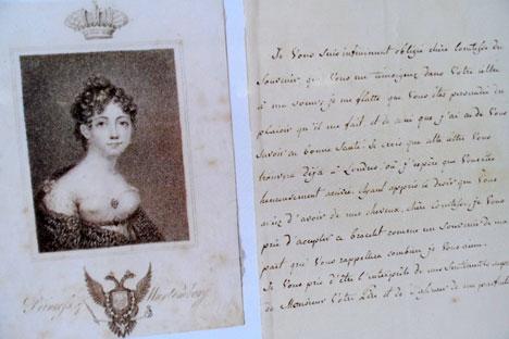 La plupart des manuscrits présents étaient en russe, les autres en français ou anglais. Crédit : Tatiana Chramtchenko