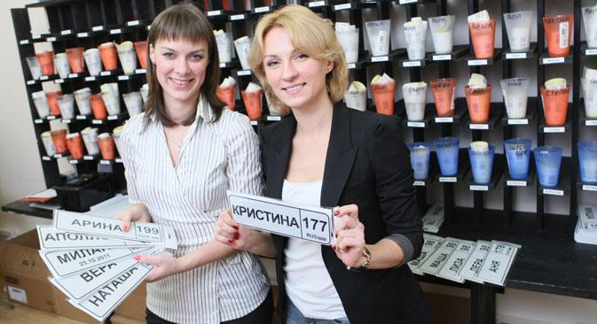 Maria Novosselok et Alexandra Panchina. Source: Vedomosti / Fotoimedia