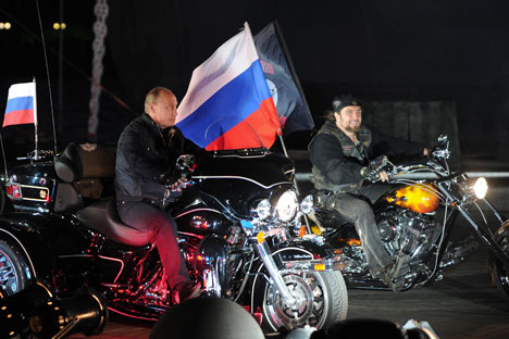 Der Motorradclub Nachtwölfe erhielt einen nennenswerten Zuschuss von 170 000 Euro für den Aufbau eines patriotischen Jugendzentrums.