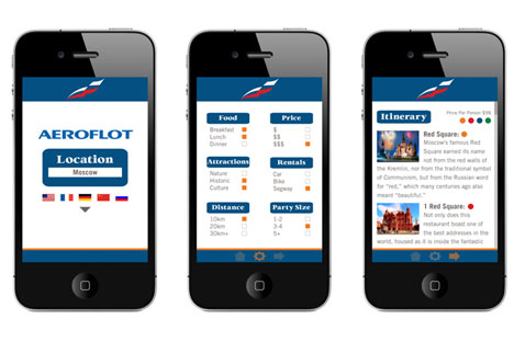Application Aeroflot. Avec ce guide de mobile vous découvrirez des endroits magnifiques de Russie. Crédit : aeroflot.ru