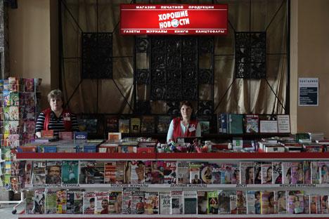 La principale cause de la baisse des revenus de la presse est l'interdiction de la publicité pour l'alcool, qui est entrée en vigueur en janvier. Crédit : AFP/East News