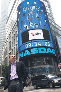 Le PDG et fondateur de Yandex, Arkady Voloj. Crédit photo : Reuters
