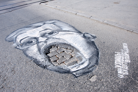 """Im Rahmen des Projekts """"Zwing die Politiker, ihre Versprechen zu halten!"""" wurden auf Jekaterinburgs Straßen Porträts von Politikern gemalt. Schlaglöcher wurden humorvoll in den Zeichnungen verarbeitet. Foto: ITAR-TASS"""