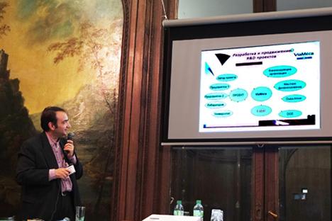 La présentation du Pôle de compétitivité mécanique ViaMéca. Crédit : Maria Tchobanov