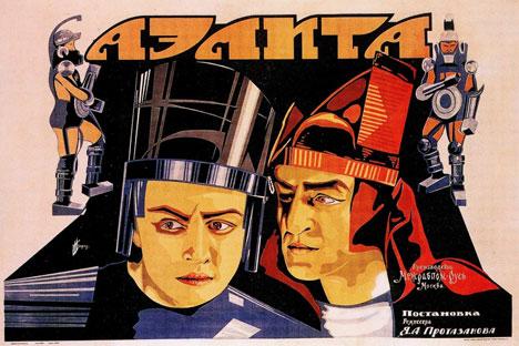 """L'adaptation d'""""Aélita"""" produite par Iakov Protasanov (1924, URSS). Source : Kinopoisk.ru"""