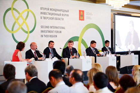 Fin juin, le IIe Forum international des investisseurs pour la région de Tver s'est tenu à Tver et a réuni plus de 300 participants. Crédit photo : Iouri Sourine / jury-tver.livejournal.com/Tverigrad.ru