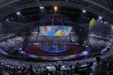 Universiade 2013