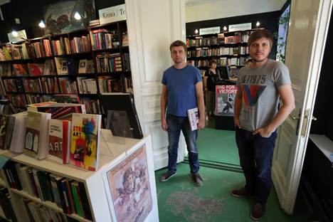 Pictured(l-r): Mikhail Maltsev and Denis Korneyevsky, founders of Piotrowski independent bookstore. Source: Kommersant