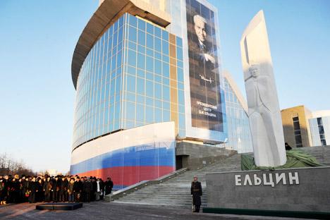 Le centre Eltsine à Ekaterinbourg. Crédit : PhotoXPress