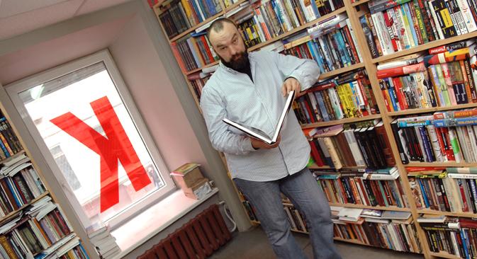 """Boris Kouprianov, le co-directeur de la librairie Phalanster : """"En interdisant un livre, c'est comme si l'on déclarait son incapacité à débattre et à argumenter concernant ce livre, reconnaissant ainsi sa supériorité"""". Crédit : Kommersant"""