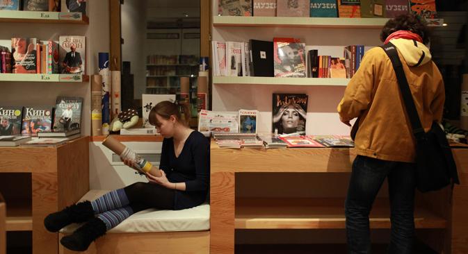 L'arrivée remarquée en 2009 d'une petite chaîne de clubs-librairies de la capitale, Magic Bookroom, annonce la couleur en faisant explicitement référence aux oeuvres de Lewis Carroll. Crédit : Alexandra Kirillova