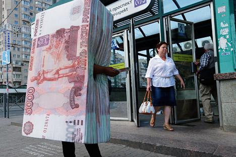 Les peurs « économiques » figurent généralement dans les premières places de la liste des phobies des Russes. Crédit : AP