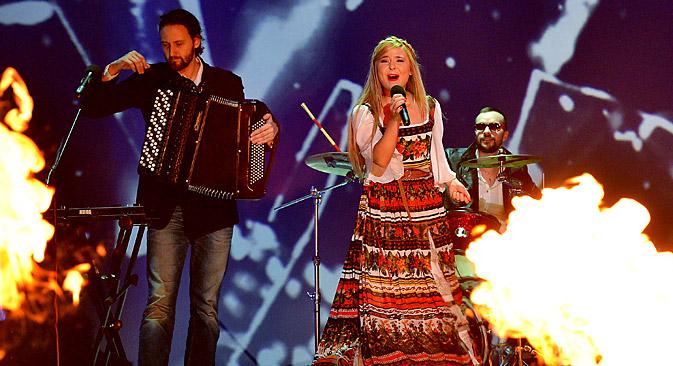 Le Crocus City Hall de Moscou accueille un concert de Pelagueya (sur la photo). Crédit : RIA Novosti