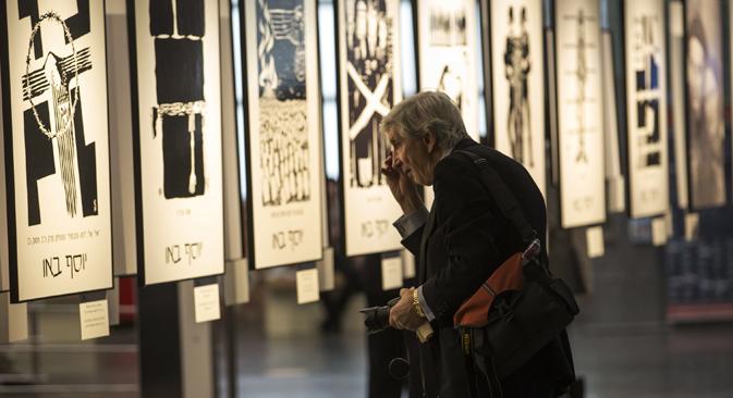 Le thème de l'Holocauste est directement lié au thème de la tolérance et du dépassement de l'intolérance, un thème aujourd'hui pertinent dans le monde entier, la Russie n'étant pas la dernière à être concernée. Crédit : Itar-Tass