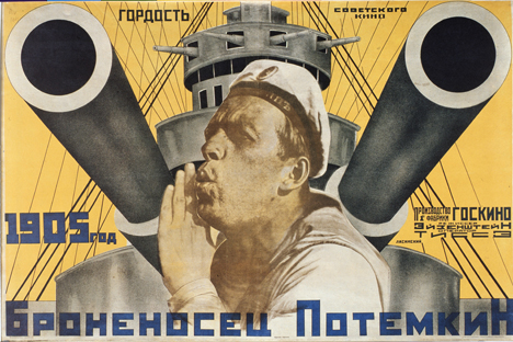 L'affiche du film Le Culrassé Potemkine de Sergueï Eisenstein. Crédit : Fineartimages / Vostock-Photo