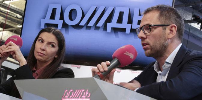 La directrice générale de la chaîne Dojd Natalia Sindeeva et le propriétaire de Dojd Alexandre Vinokourov. Crédit : Alexeï Nitchoukine / RIA Novosti