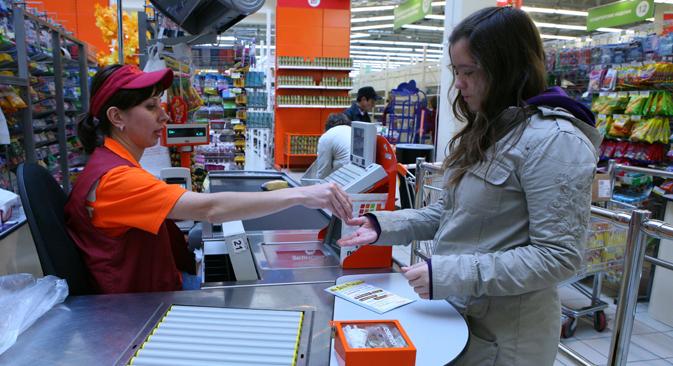 Un cinquième des Russes (17%) s'attend à une dégradation de son bien-être matériel au cours de cette année. Crédit : Itar-Tass