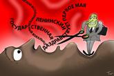 langue russe