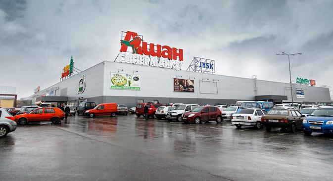 Auchan vient d'ouvrir ses portes à Simferopol. Crédit : allretail.ua