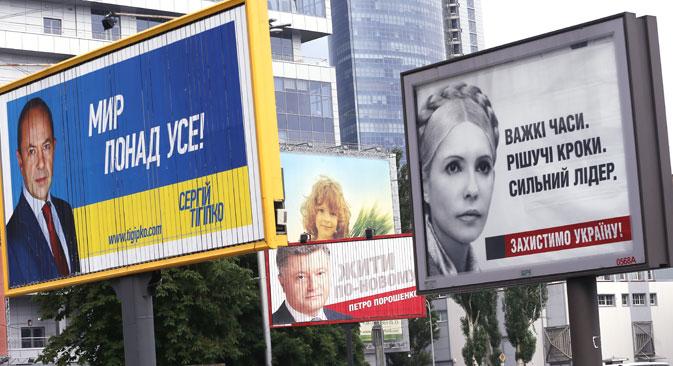 Dans deux jours, l'Ukraine connaîtra son « jour du silence ». Crédit : Itar-Tass