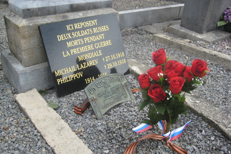 La tombe de prisonniers russes a été découverte à Beffe. Crédit photo : Gueorgi Kouznetsov