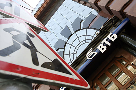 Die VTB und die Sberbank haben negative Quartalsberichte vorgelegt. Foto: Fotoimedia