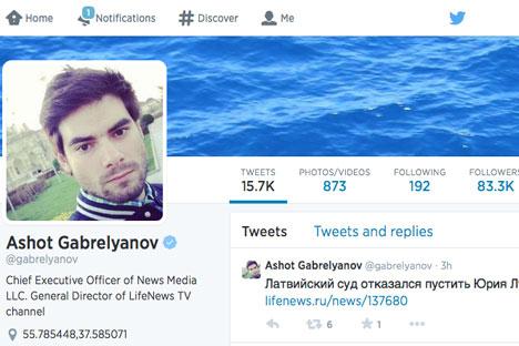 La liste de Roskomnadzor comprend notamment  le directeur exécutif du holding NewsMedia Ashot Gabrelianov. Source : twitter.com/gabrelyanov