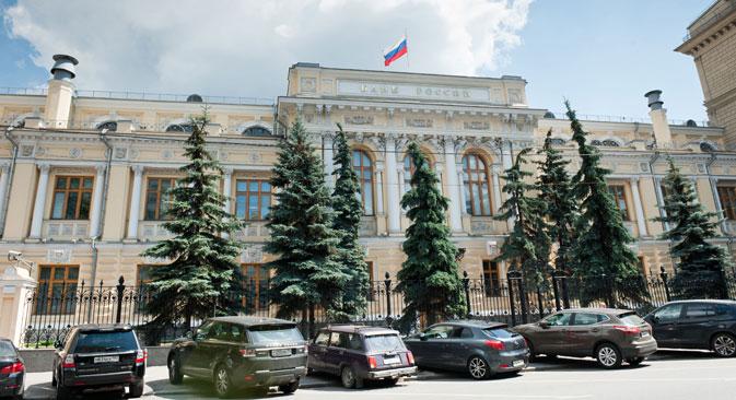 La Banque centrale, a annoncé son service de presse le 29 juillet. Crédit : Lori/Legion Media