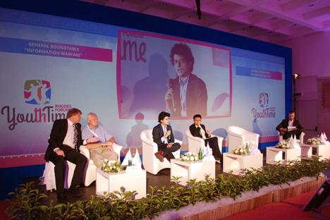 Le Forum Jeunesse de Rhodes en Grèce. Crédit : service de presse
