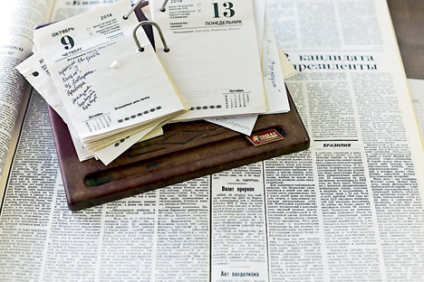 L'article « La visite interrompue » dans le numéro de la Pravda du 11 novembre. Crédit : Mark Boïarski