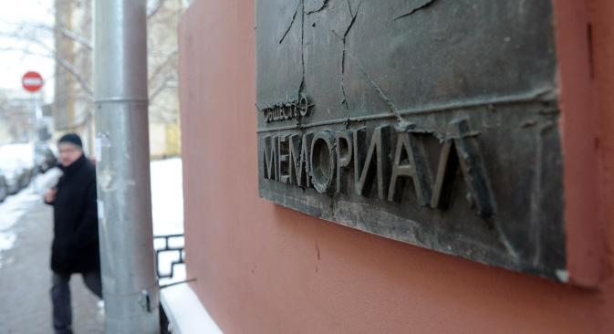 Memorial  est une société historique, éducative, caritative, pour la défense des droits de l'homme, officiellement créée en URSS en 1989. Crédit : Kirill Kallinnikov/RIA Novosti