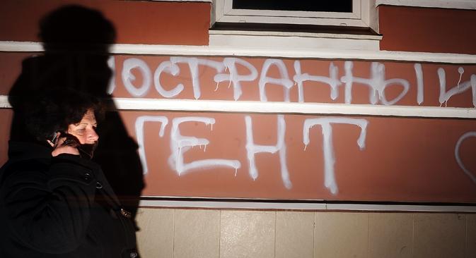 Crédit :  Sergueï Karpova / TASS