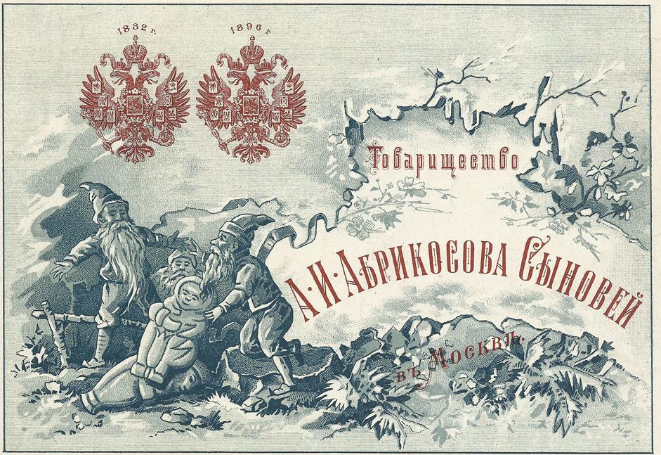 Abrikossov chocolat