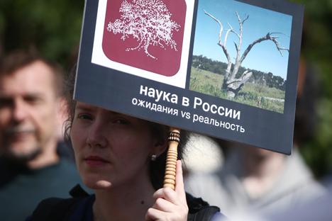 « La science en Russie. Attentes et réalité ». Lors d'une manifestation de soutien à la fondation Dynastie. Crédit : TASS