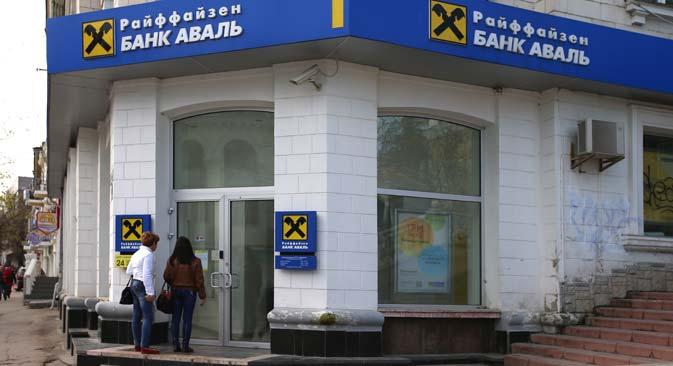 Raiffeisenbank (RZB Group, Autriche) n'a gagné que 3,9 milliards de roubles (64 millions d'euros) sur les trois premiers mois de l'année. Crédit : Stanislav Krasilnikov/TASS