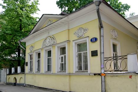 La maison de l'architecte Kouznetsov.